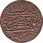 1 Paisa - George V [Man Singh II] – revers