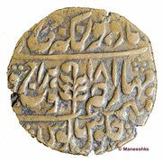 1 Nazarana Paisa - Victoria [Madho Singh II] – revers