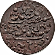 1 Paisa - Victoria [Madho Singh II] – avers