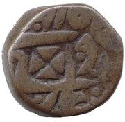 1 Paisa - Shah Alam II – avers