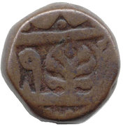 1 Paisa - Shah Alam II – revers