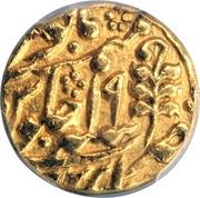 1 Mohur - Mohammad Akbar II [Jai Singh III] – revers
