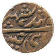 ½ Paisa - Man Singh II – avers