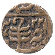 ½ Paisa - Man Singh II – revers