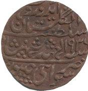 1 Nazarana Paisa - Edward VIII (Man Singh II) – avers