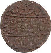 1 Nazarana Paisa - Edward VIII (Man Singh II) – revers