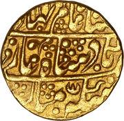1 Mohur - Shah Alam II [Ram Singh] – avers