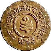 1 anna - Man Singh II (Jaipur) – avers