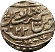 1 Rupee - Muhammad Shah – revers