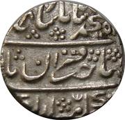 1 Rupee - Muhammad Shah – avers
