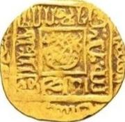 Dinar - Shaykh Hasan Bozorg (Baghdad) – avers