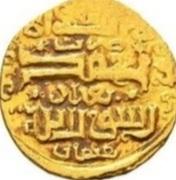 Dinar - Shaykh Hasan Bozorg (Baghdad) – revers