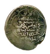 2 dinars - Shaikh Uvais Jalayir, sultan of Iraq (1356–1374) – avers