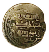 2 dinars - Shaikh Uvais Jalayir, sultan of Iraq (1356–1374) – revers