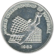 1 dollar - Elizabeth II (Coupe du monde de football Espagne 1982) -  revers