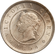 1 farthing - Victoria – avers