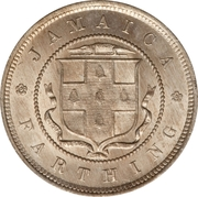 1 farthing - Victoria – revers