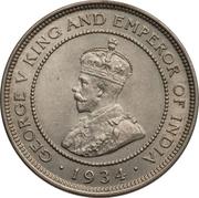 1 farthing - George V – avers