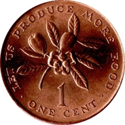 1 cent - Armoiries (FAO) – revers