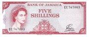 5 Shillings (Latin motto below arms) – avers