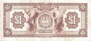 1 Pound (The Canadian Bank of Commerce) – revers