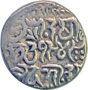 1 Rupee - Ranbir Singh (Kashmir) – revers