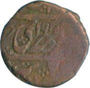 ½ Paisa - Ranbir Singh (Srinagar) – avers