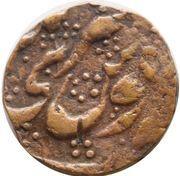 1 Paisa - Ranbir Singh (Kashmir) – revers