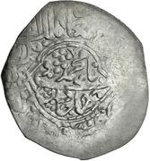 Tanka - Baqi Muhammad Khan (no mint) – avers