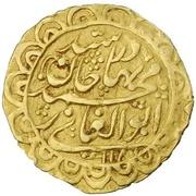 Tilla - Abu'l-Ghazi Khan (Khwarizm) – avers