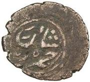 1 Tanka - 'Abd al-Mu'min Khan – revers