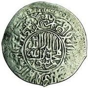 1 Tanka - Yar Muhammad Khan (Bukhara) – avers