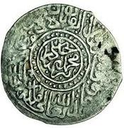 1 Tanka - Yar Muhammad Khan (Bukhara) – revers