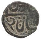 1 Paisa - Ibrahim Khan – revers