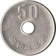 50 yen - Shōwa -  revers