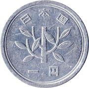 1 yen - Shōwa -  avers