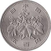 500 yen - Showa -  avers
