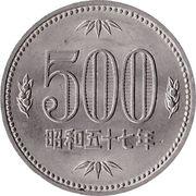500 yen - Showa -  revers