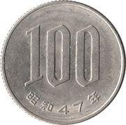 100 yen - Shōwa -  revers