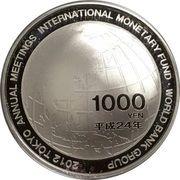 1000 Yen - Heisei (Int. Monetary Fund) -  avers
