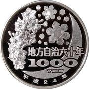 1000 Yen - Heisei (Kanagawa) -  avers