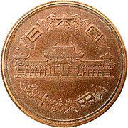 10 yen - Shōwa -  avers