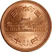 10 yen - Heisei -  avers