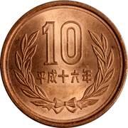 10 yen - Heisei -  revers