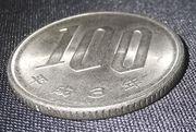 100 yen - Heisei -  avers