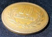 10 yen - Shōwa (tranche lisse) -  avers