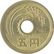 5 yen - Shōwa (style gothique) -  avers