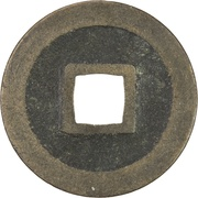 1 Mon (Yuanfeng; regular script; Nagasaki Trade Coinage) – revers