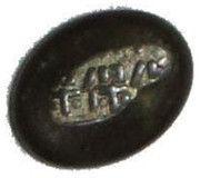 """Mameita Gin - """"HO"""" (Tempo Period) 1830-1844 – avers"""