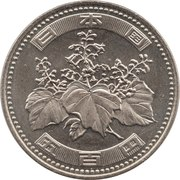 500 Yen - Reiwa -  avers